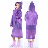 Дождевик детский на кнопках многоразовый фиолетовый C-1010
