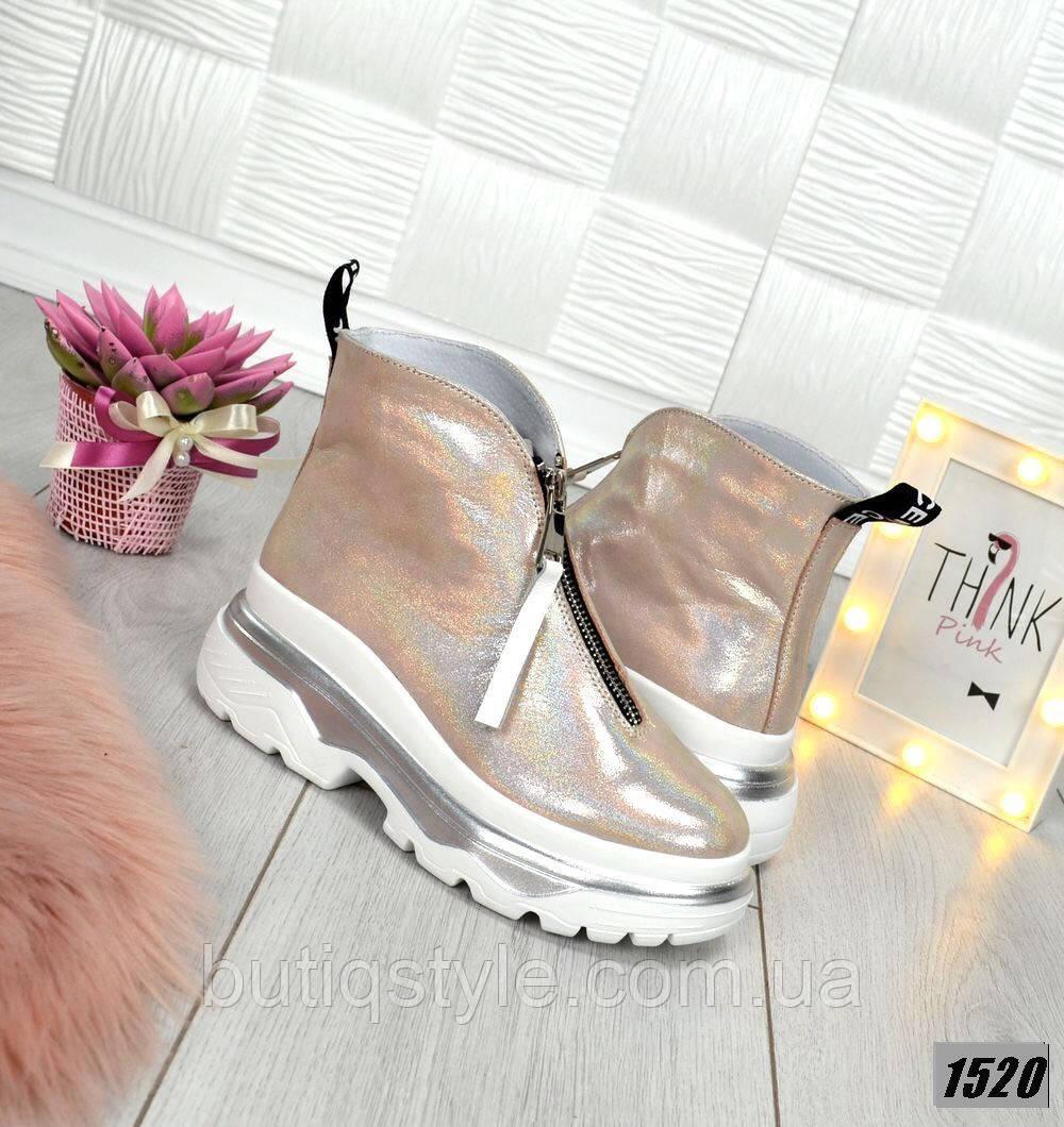 Демисезонныеженские ботинки пудра с перламутром натуральная кожа сатин