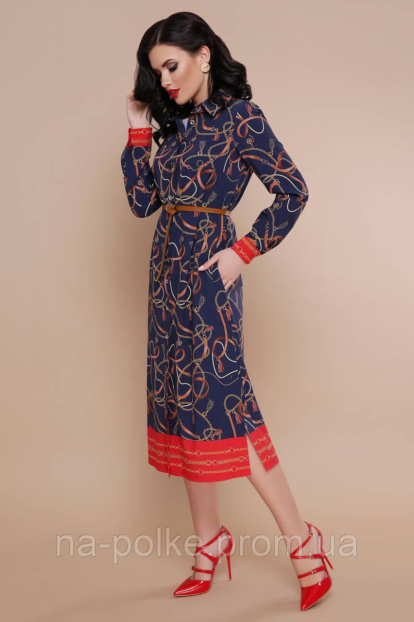 107ba86986f GLEM Ремешки-цепи платье-рубашка Зарина д р