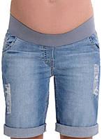 Шорты для беременных (джинс) № 4011