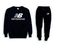 Мужской спортивный костюм, чоловічий костюм (реглан+штаны) New Balance S150, Реплика
