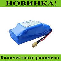 Аккумулятор для гироборда SL3 SAMSUNG (36V, 4400mAh)!Розница и Опт