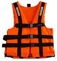 Спасательный жилет ярко - оранжевый