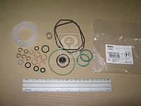 Ремкомплект ТНВД Audi A4/A6 VW Golf 4/B-5 1.9TDi Bosch 2 467 010 003