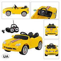 Детский двухместный электромобиль на радиоуправлении (SLR-722SR-6)