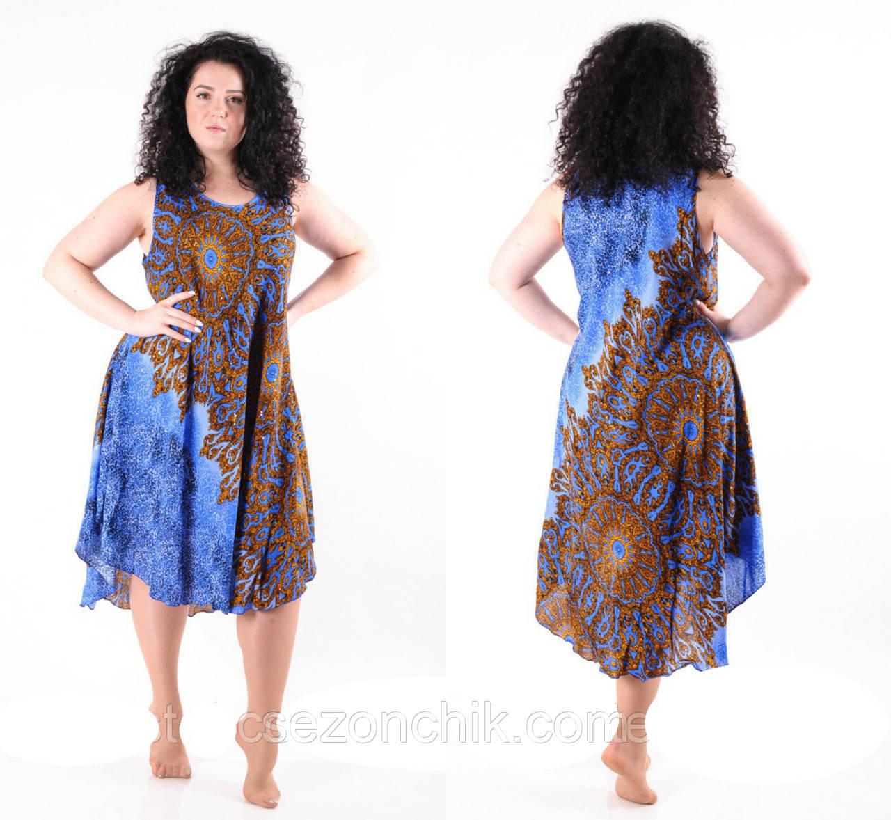 d70de3bb751 Женское летнее платье сарафан интернет магазин - Фабрика по пошиву верхней  детской одежды