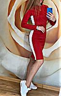 """Платье женское футляр """"Белый лампас"""" 42-46р цвета в ассортименте"""
