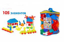 Конструктор Мастер - 7, 105 деталей ПВХ сумка Color Plast 1-029(6)