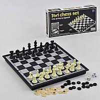 Шахи 3 в 1 магнітні 9518