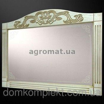 Зеркало 180368
