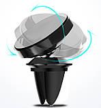 Держатель для телефона Magnetic Force-1 black, фото 2