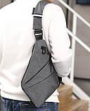 Мужская сумка-кобура через плечо Arctic Stone gray, фото 9