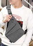 Мужская сумка-кобура через плечо Arctic Stone gray, фото 10
