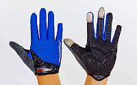 Велоперчатки текстильные с закрытыми пальцами MADBIKE SK-13-3