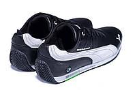 Мужские кожаные кеды Puma BMW MotorSport Black (реплика)