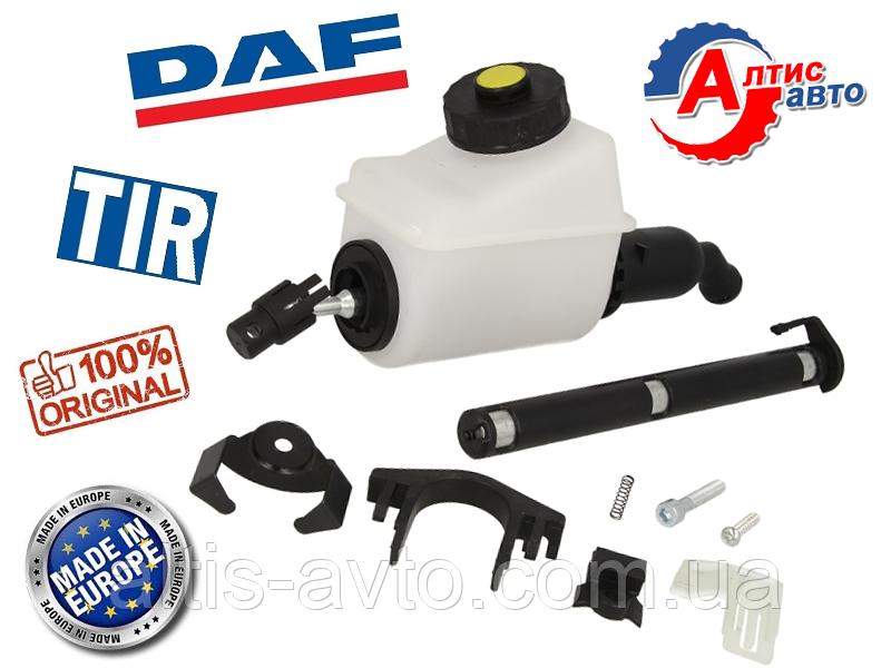 Главный цилиндр сцепления DAF 95 XF, LF 45/55, CF75/85 с бачком 1623053, 9650019022