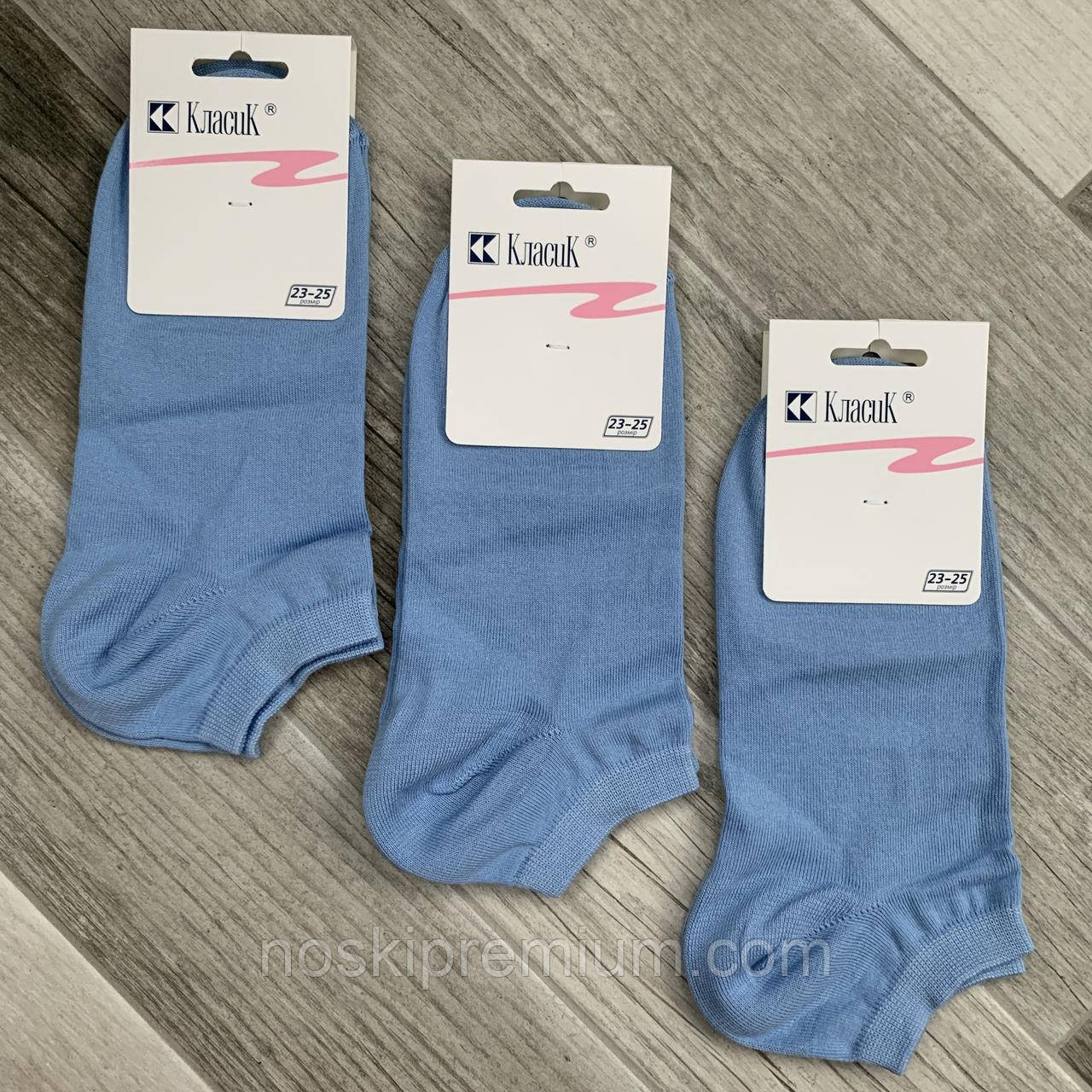 Носки женские демисезонные х/б Классик, Черкассы, 7В-11, 23-25 размер, голубые, 121