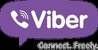 Присоединяемся в наше Viber сообщество