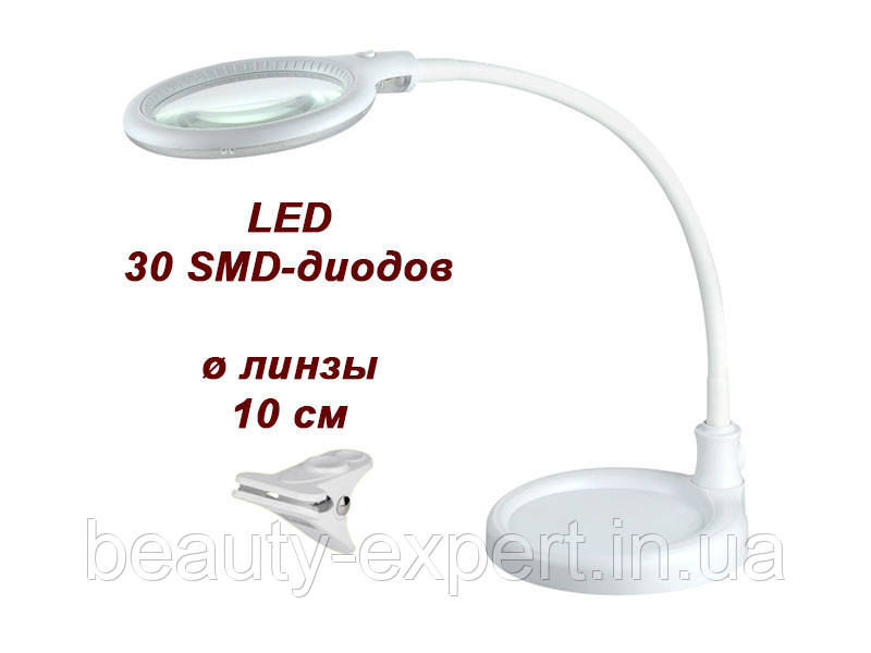 Лампа-лупа настольная мод. 2014 2-в-1 LED 3D