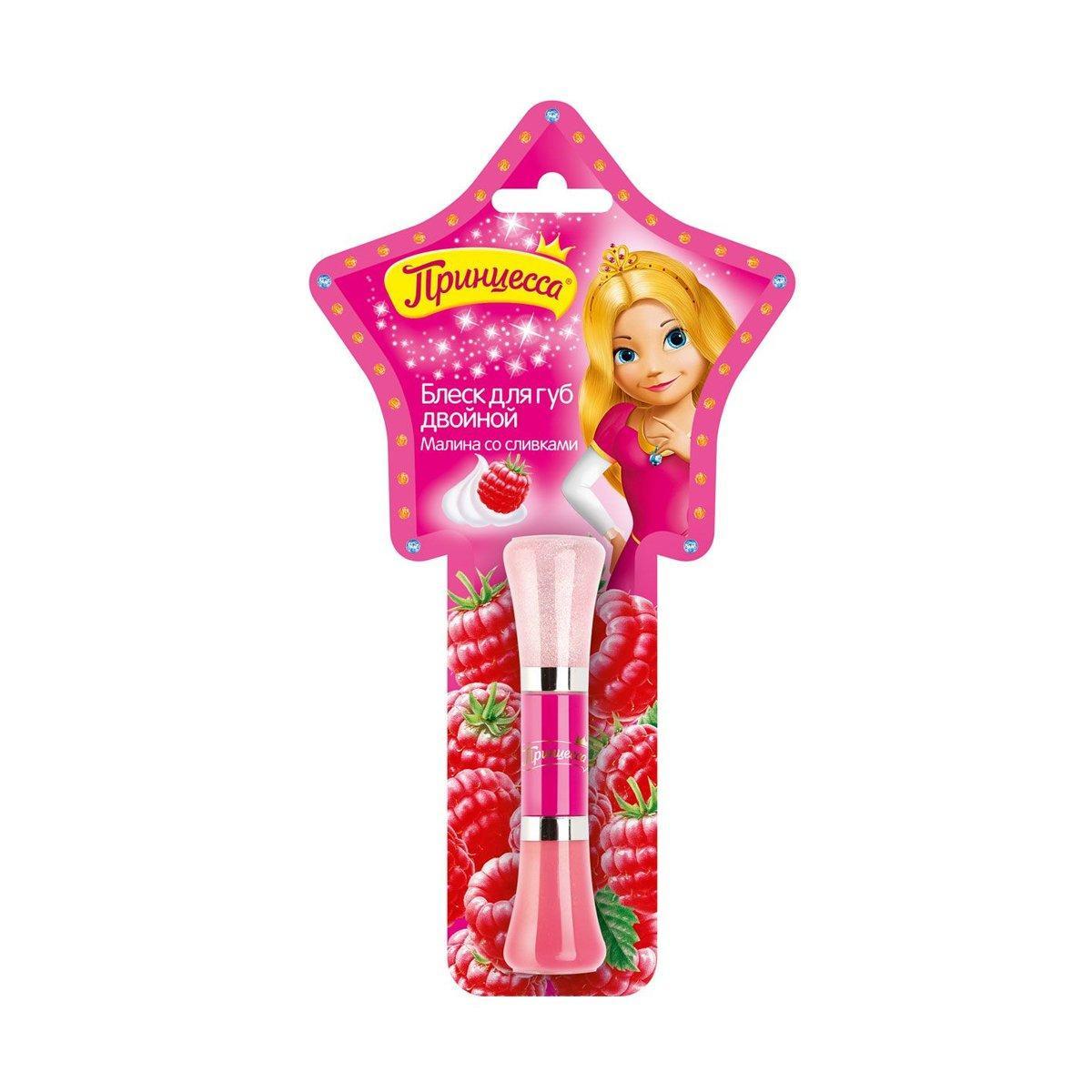 Двойной блеск для губ Принцесса Малина со сливками, 10 мл 12970 ТМ: Принцесса