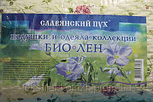 """Подушка """"Славянский пух"""" БиоЛён 70х70 см, фото 2"""