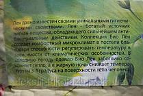"""Подушка """"Славянский пух"""" БиоЛён 70х70 см, фото 3"""