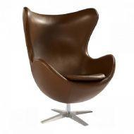 Крісло Егг (Egg) крісло для очікування