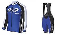 Фирменный синий велокостюм - велошорты + джерси на молнии
