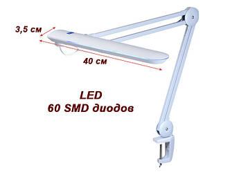 Рабочая лампа для маникюра мод. 9502 LED