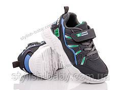 Детская обувь 2019. Детская спортивная обувь бренда Alemy Kids для мальчиков (рр. с 25 по 30)
