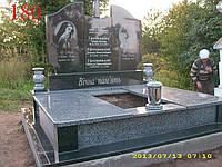 Памятник для четверых людей, фото 1