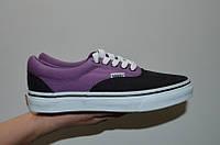 Кеды Vans 2-Tone Violet-Black фиолетовые с черным