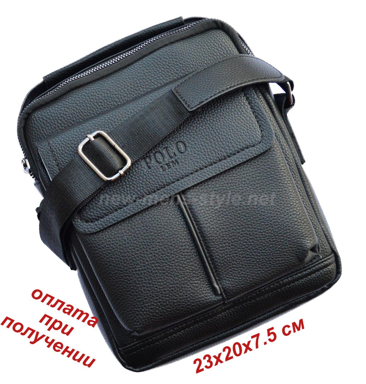 aa25e5fc14be Мужская чоловіча кожаная сумка барсетка через плечо с ручкой POLO NEW
