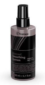 НОВИНКА! Средство для ЭКСПРЕСС-процедуры выпрямления волос  Framesi Smoothing System Express Anti-Frizz