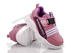 Детская обувь 2019. Детская спортивная обувь бренда Alemy Kids для девочек (рр. с 25 по 30)
