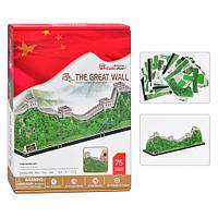 Детская настольная игра Пазлы 3D MC 167 H  Великая Китайская стена