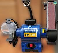 Точильно-шлифовальный станок Scheppach BGS-700 ( 250 вт)