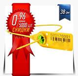 Пломба пластиковая Стрела Люкс желтая 380мм, фото 3