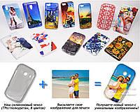 Печать на чехле для SamsungG310Galaxy Ace Style (Cиликон/TPU)