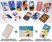 Печать на чехле для Samsung Galaxy A5 A500 (Cиликон/TPU)