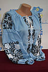 """Модна жіноча вишита сорочка """"Голуба мрія"""""""