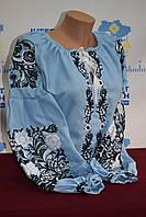 """Модна жіноча вишита сорочка """"Голуба мрія"""", фото 1"""