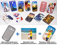Печать на чехле для Samsung G350 Galaxy Star Advance Duos (Cиликон/TPU)