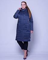 Демисезонная куртка атласная с пропиткой рр 46-58, фото 1