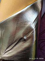 Мебельный кожзаменитель для мягкой мебели ширина 140 см цвет золото, фото 1