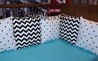 Комплект бортики - защита в кроватку на четыре стороны кроватки черно-белый