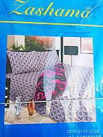 Комплект постельного белья Zashama евро и двухспальный производство Пакистан, фото 1