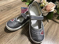 Мокасины тапочки для девочки серебро сердце