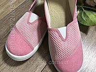Мокасины валди для девочки розовые белая сетка 30-36