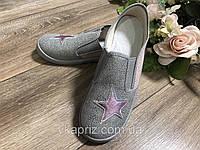 Мокасины тапочки для девочки розовые серебро 30-36